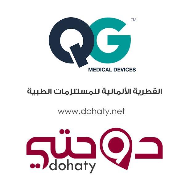 الشركة القطرية الألمانية للمستلزمات الطبية