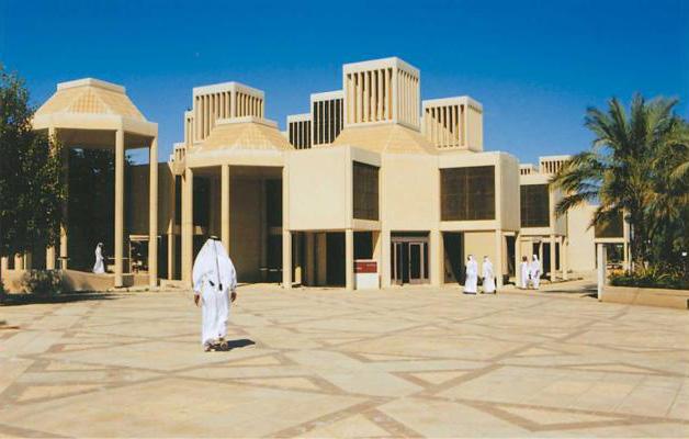 جامعة قطر و انجازات بأرقى المعايير العالمية