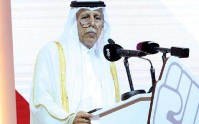 قطر الأولى في مكافحة الفساد الإداري