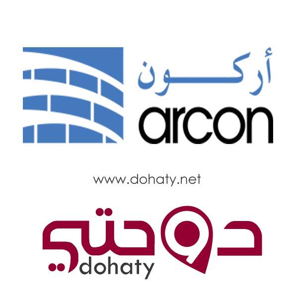 شركات قطر   الشركة العربية المتحدة للإنشاءات ARCON