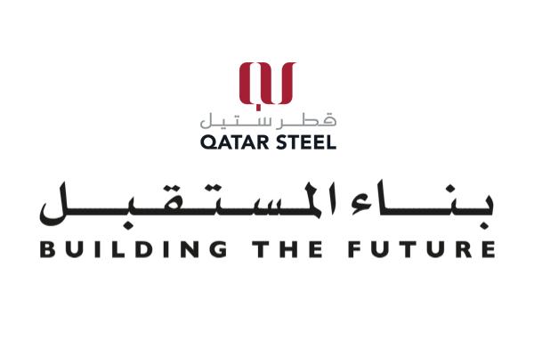 شركة قطر ستيل Qatar Steel Company