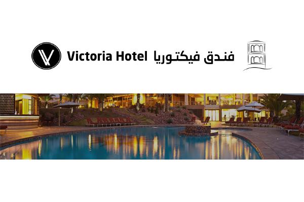 تقييم فندق فيكتوريا الدوحة قطر