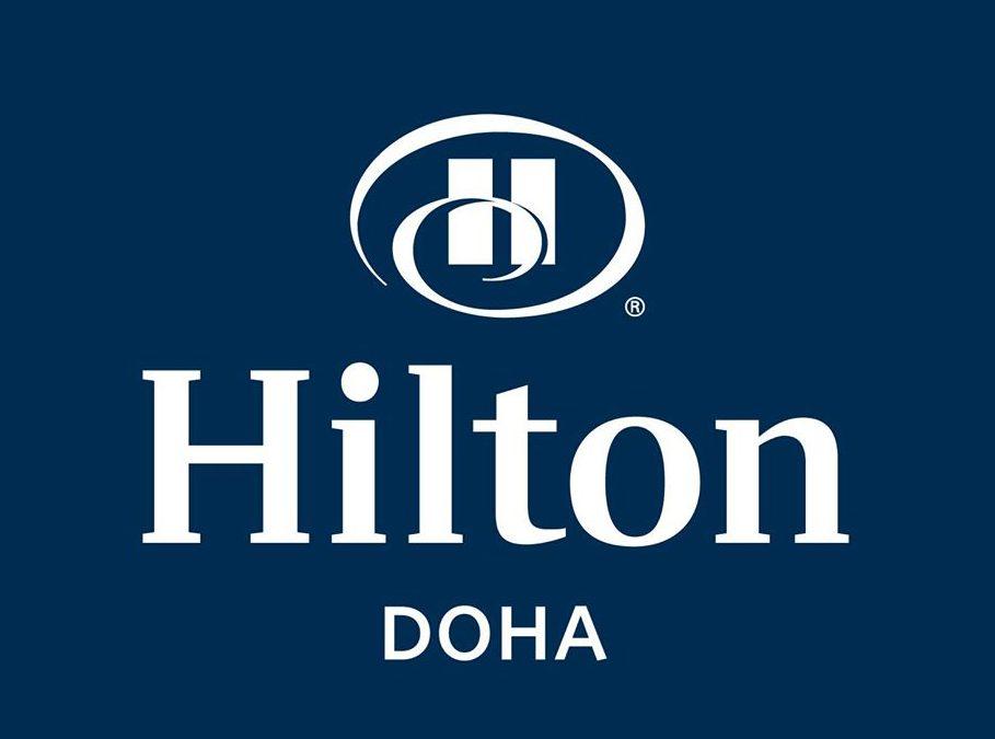 فندق هيلتون الدوحة وأهم المرافق والأنشطة بداخله وسعة الغرف