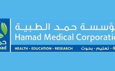 مؤسسة حمد الطبية | كيفية الحصول على البطاقة الصحية