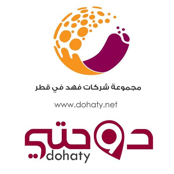 شركات قطر |مجموعة فهد FAHED GROUP