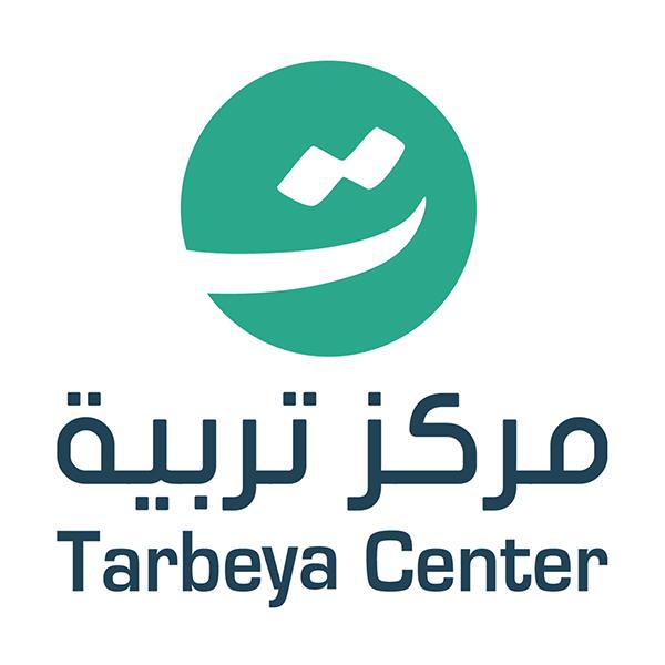 مركز تربية – Tarbeya Center