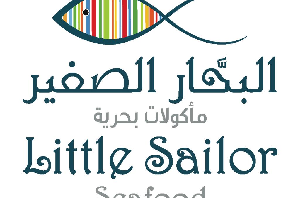 تقييم مطعم البحار الصغير في قطر Little Sailor