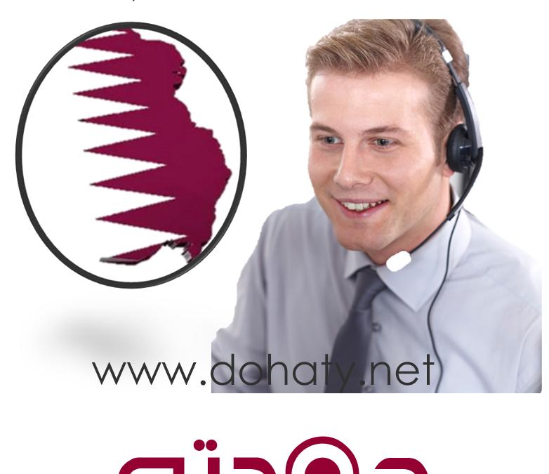 وظائف قطر اليوم 30 ديسمبر 2019