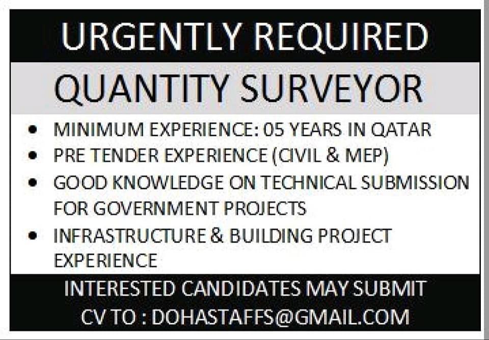 نشرة وظائف قطر اليوم 15 ديسمبر 2019