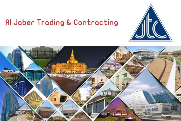 شركة الجابر للتجارة والمقاولات في قطر