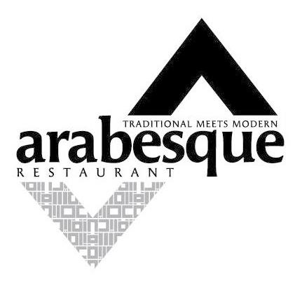 منيو مطعم أرابيسك الدوحة قطر