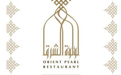 مطعم لؤلؤة الشرق بالدوحة