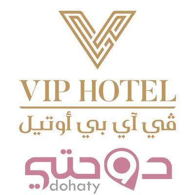  فندق في آي بي أوتيل في الدوحة VIP Hotel Doha