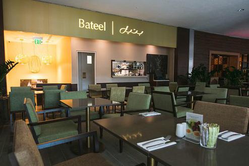 مطعم مقهي البتيل في قطر ورقم التوصيل