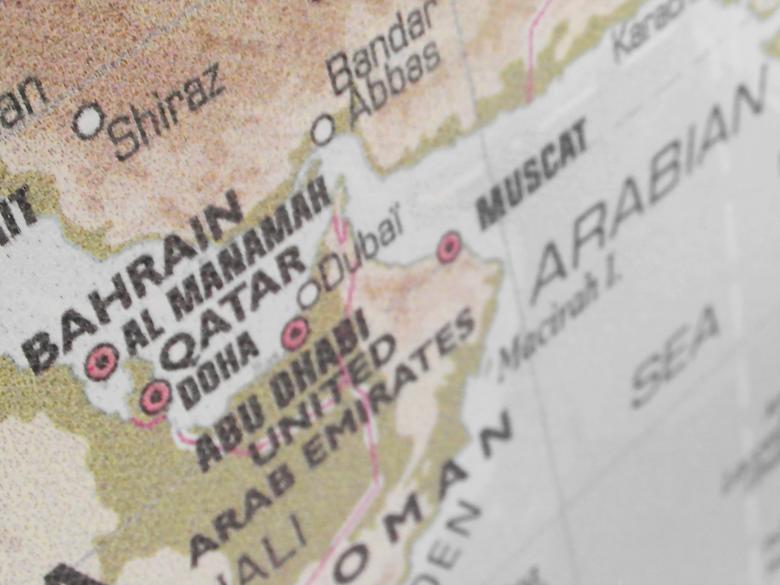 جولة في دولة قطر .. استكشف قطر 2020
