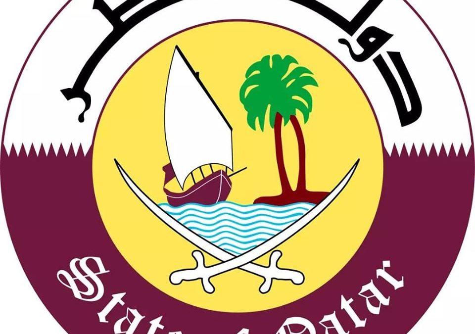 أهم الخدمات و الاستعلامات الإلكترونية في قطر