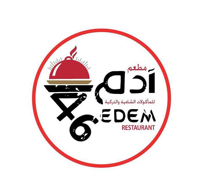 منيو مطعم آدم في قطر للمأكولات الشامية والتركية