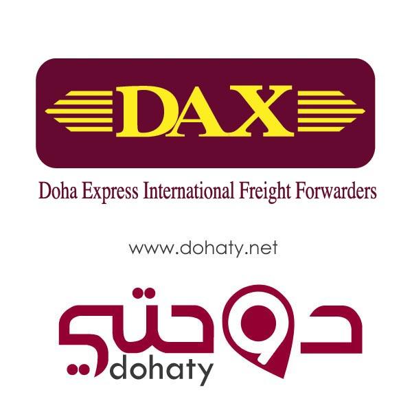 شركات قطر | شركة الشحن داكس إكسبريس DAX EXPRESS