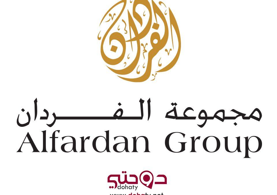 مجموعة الفردان في قطر
