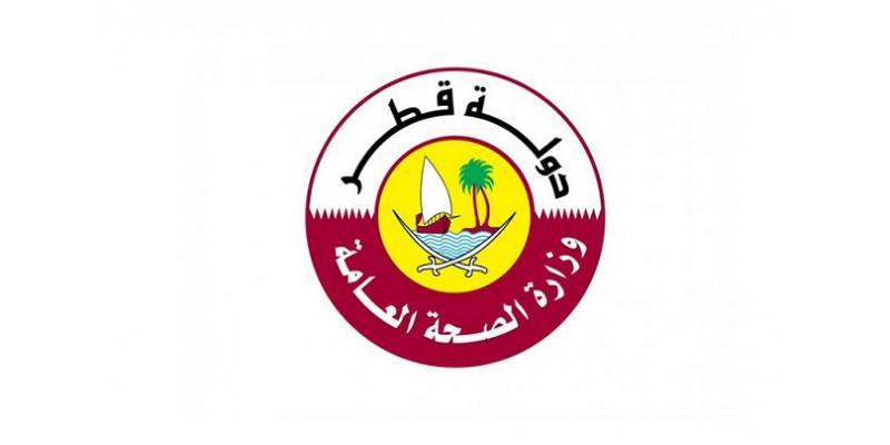 وزارة الصحة العامة | تسجيل المتطوعين