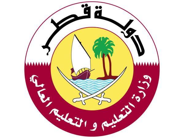 وظائف معلمين و معلمات في قطر