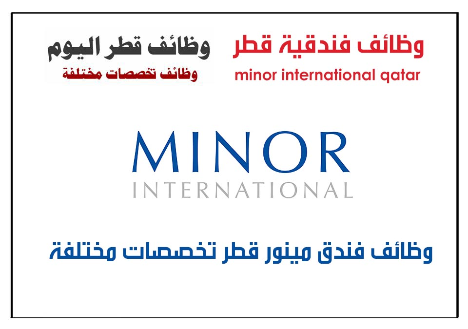 وظائف شاغرة في فنادق MinorInternational