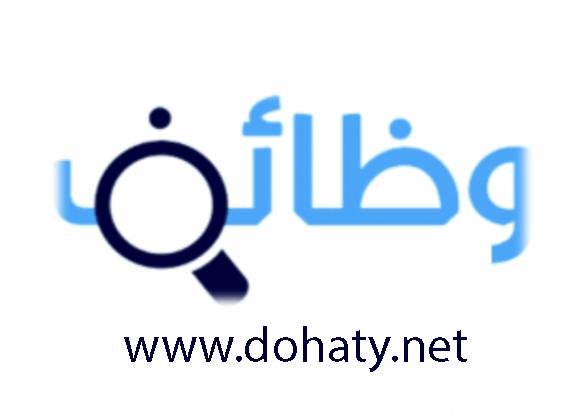 وظائف شاغرة في قطر 4 مارس 2020 مختلف التخصصات