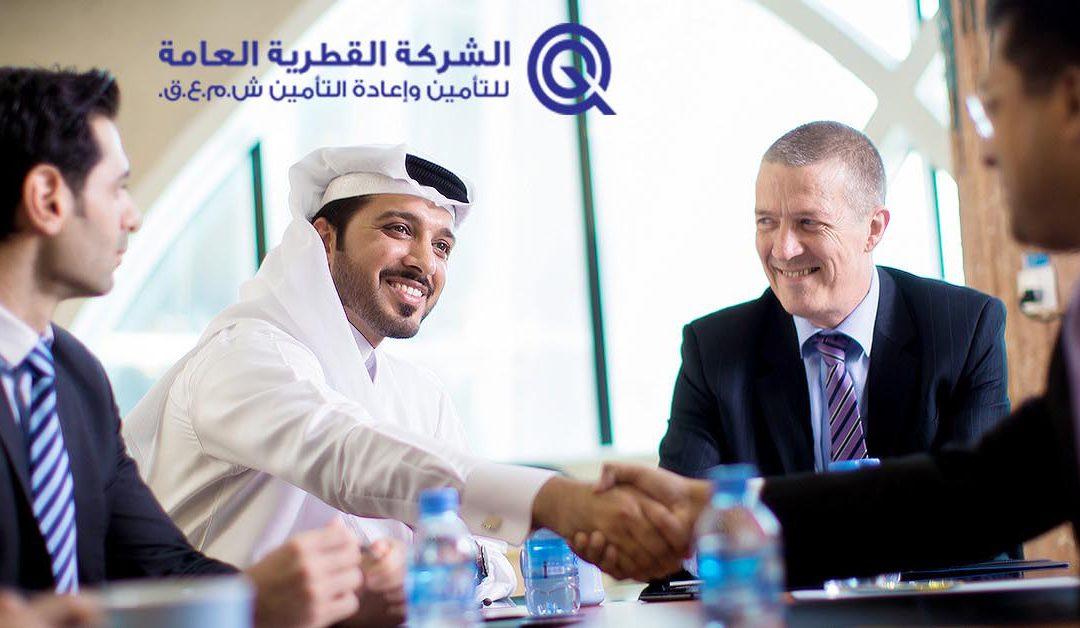 الشركة القطرية العامة للتأمين Qatar General Insurance