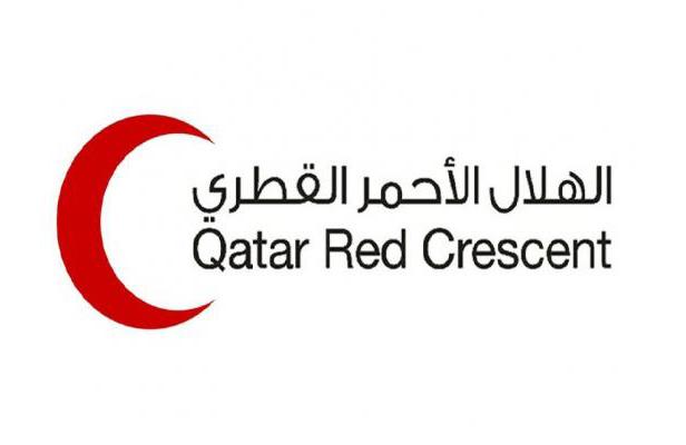 طلبات المساعدة المالية والعينية والغذائية من الهلال الأحمر القطري
