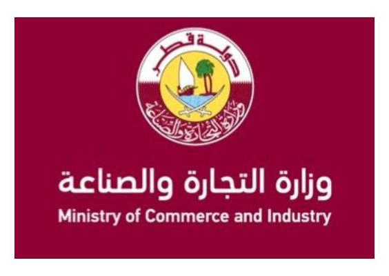 وزارة التجارة : تعميم جديد واتخاذ الإجراءات القانونية تجاه المخالفين