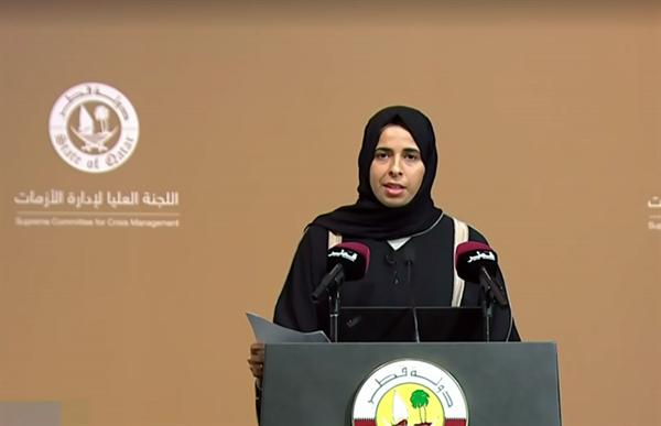 تصريحات اللجنة العليا لإدارة الأزمات في قطر