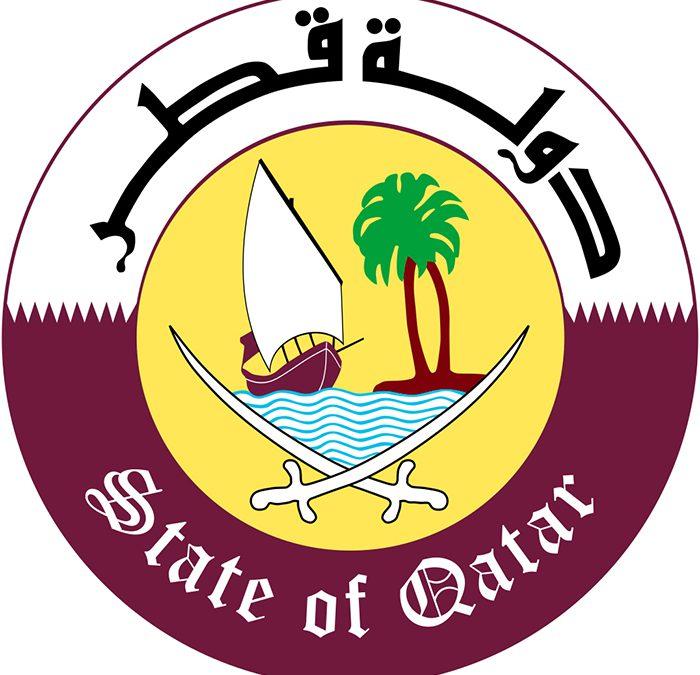 وظائف قطر | وظائف قطر تخصصات مختلفة للمقيمين