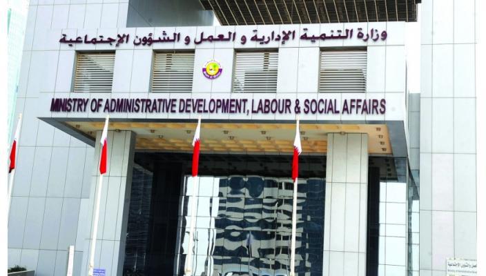 توجيهات وزارة التنمية للشركات و العمال في قطر