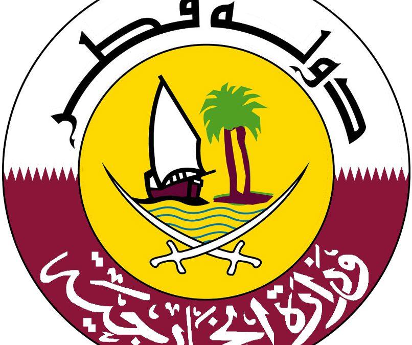الخارجية القطرية :إجراءات التسجيل اللازمة لراغبي العودة إلى قطر