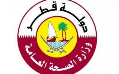 اخر مستجدات كورونا في قطر