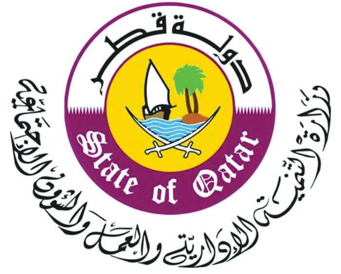 استعادة رسوم الحضانة ليست مسؤولية وزارة العمل