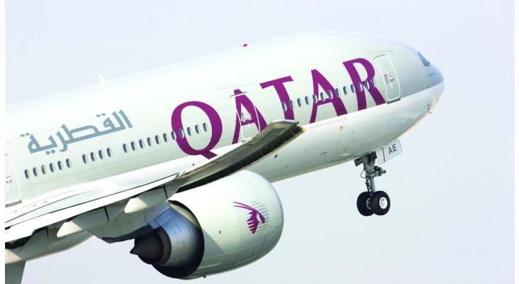 الخطوط الجوية القطرية تستأنف رحلاتها إلى هذه الوجهات