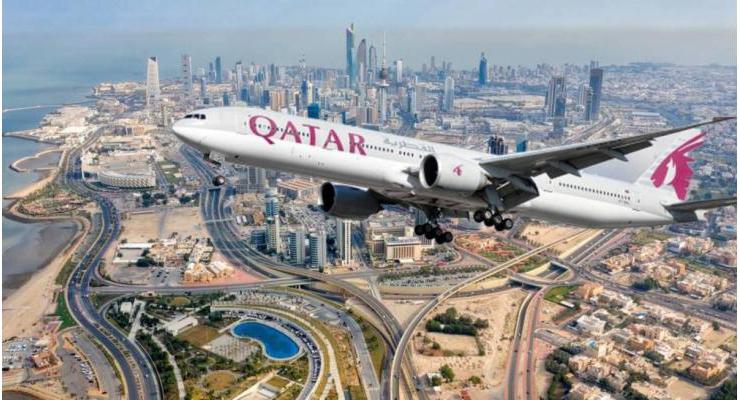 السفر للخارج أصبح متاحاً للكويتيين على القطرية