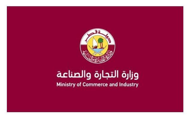 تفاصيل قانون الشراكة بين القطاعين الحكومي والخاص في قطر