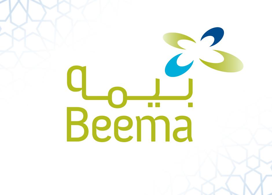 شركة الضمان للتأمين الإسلامي بيمه Damaan Islamic Insurance Company – Beema
