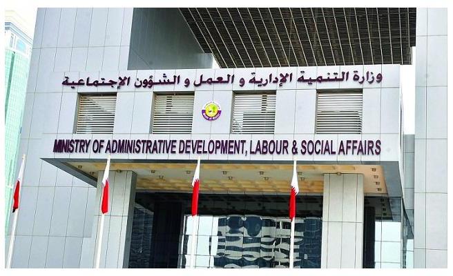 كيف تغير جهة عملك إلكترونياً عبر موقع وزارة التنمية الإدارية ؟