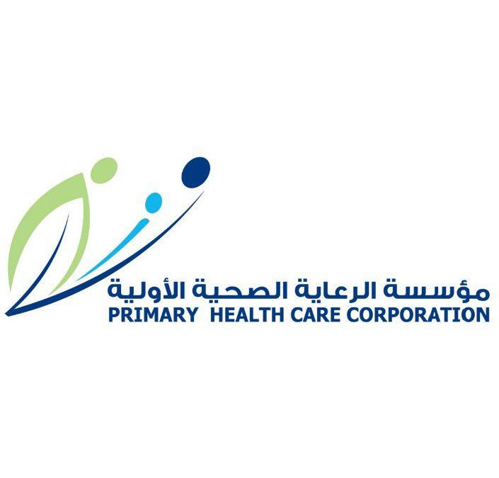 وظائف شاغرة في مؤسسة الرعاية الصحية الأولية بقطر