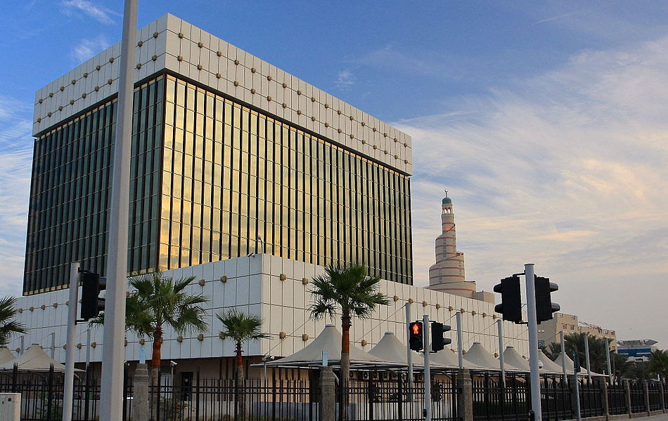 قائمة شركات التأمين المرخصة في دولة قطر