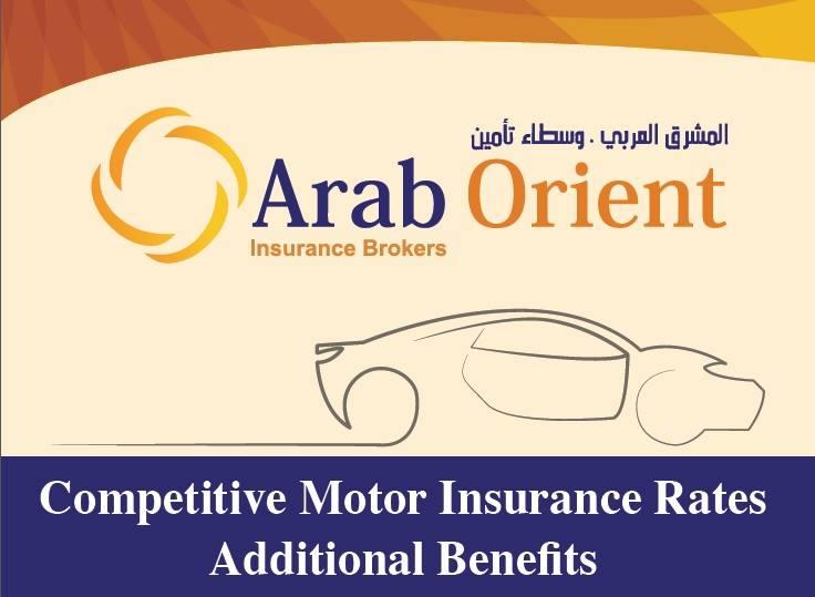 شركة المشرق العربي في قطر Arab Orient Insurance Brokers
