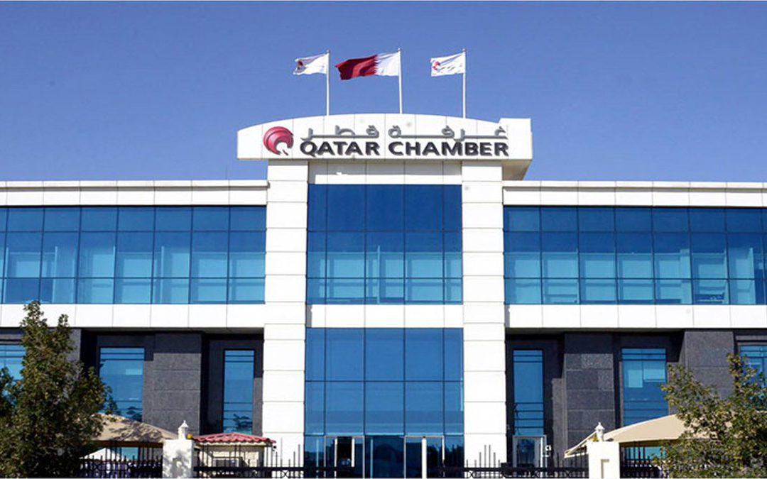 غرفة قطر : فتح منصة تدوير العمالة بالقطاع الخاص أمام جميع الشركات والأفراد