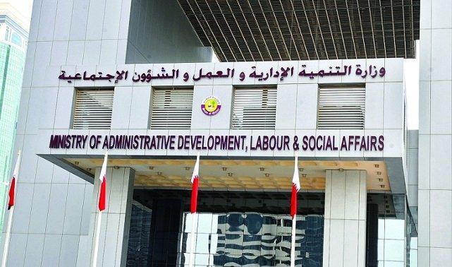 وزارة العمل: تسهيل انتقال الوافدين بين جهات العمل