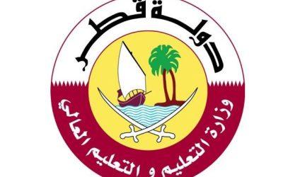 تفاصيل خطة العودة للمدارس في قطر