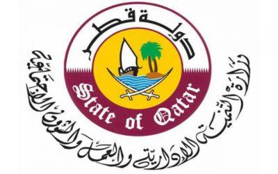 وزارة التنمية والعمل: 100 جهة عمل لديها وظائف شاغرة