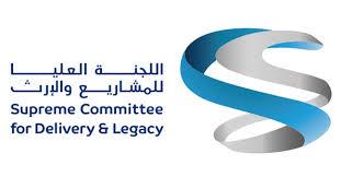 تفاصيل خطوات وشروط تسجيل الملاك الراغبين في تأجير عقاراتهم لدعم مونديال قطر 2022