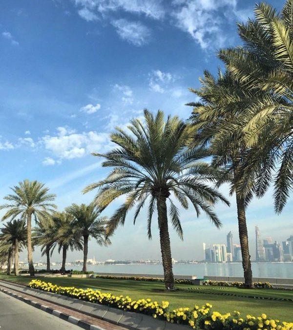 نشرة أخبار قطر اليوم 31-1-2021